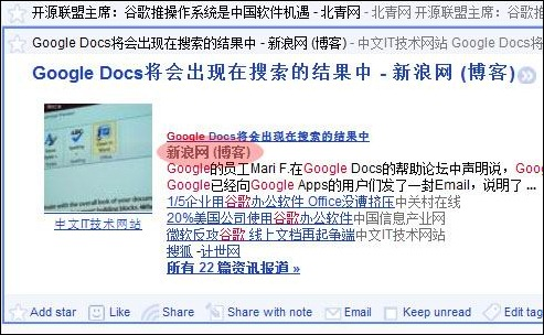 20090922-google-new-cn-with-blog-tag